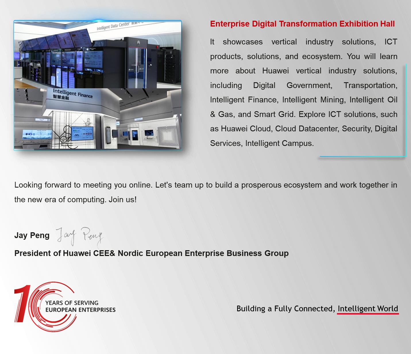 Huawei Exhibition Hall